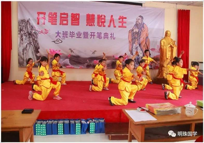 国学舞蹈图片素材